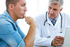 насколько опасно лечение простатита лазером
