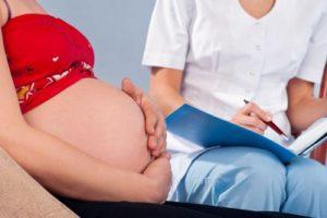 Уреаплазмос у беременных