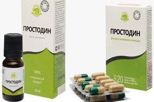 Капли для лечения простатита
